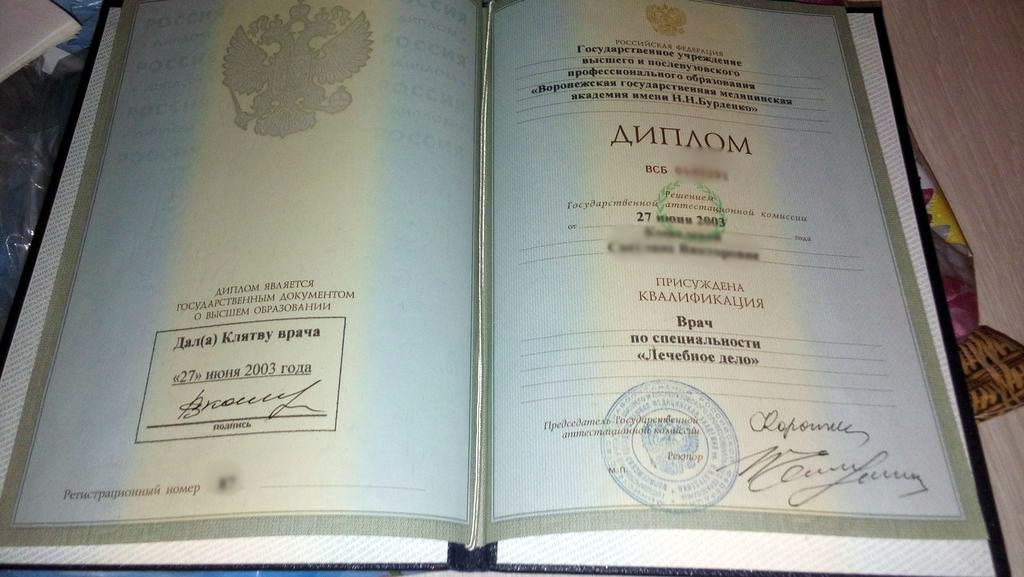 Как подтвердить диплом врача на Кипре