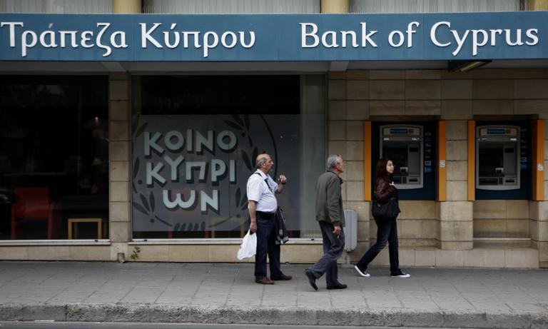 Банковская экспроприация на Кипре