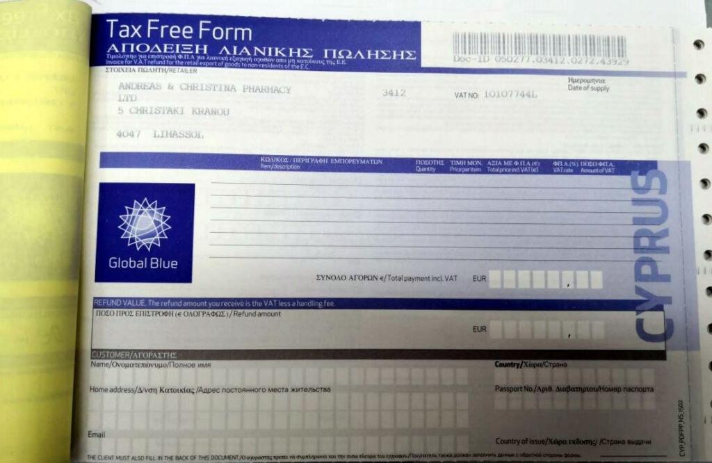 Tax Free на Кипре