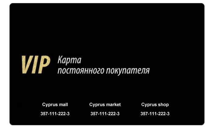 Хитрости супермаркетов на Кипре